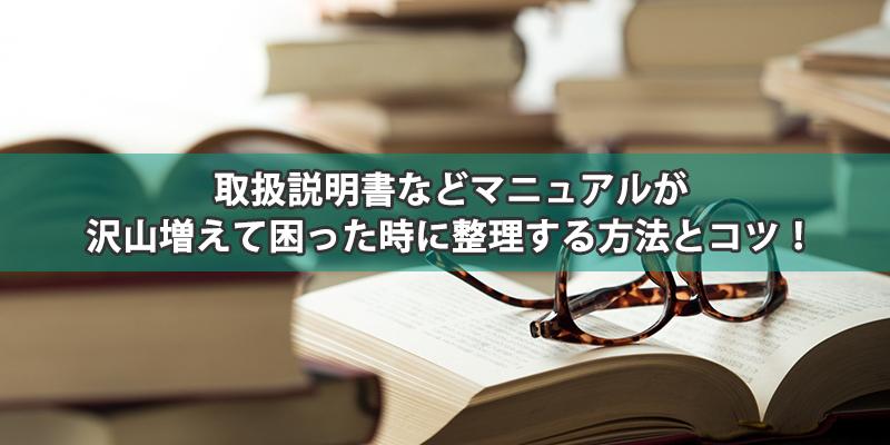 blog_190611_1